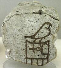 GlazedFiaenceVesselFragmentNameOfAha-BritishMuseum-August21-08