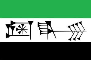File:Sumerian flag.jpeg