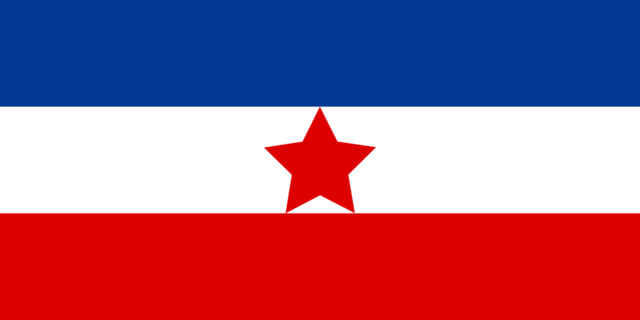 File:Yugoslav Partisans flag 1945.png