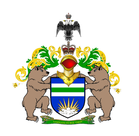 File:Oregon coat of arms.png