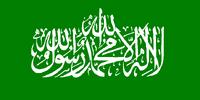 Muslim Confederation (Aztec Empire)