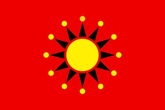 File:NPRC Flag.png