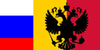 Romania (Washington Shot at Murdering Town!)