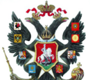 Российская Империя (МФиР)