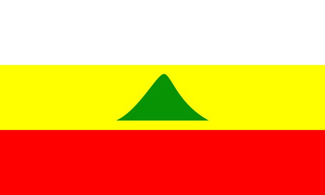File:800px-Nicaragua 1852 qu.png