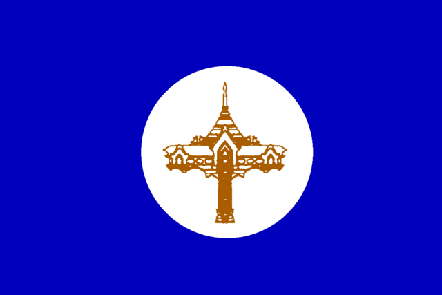 File:Flag of Lanna (ADH).png