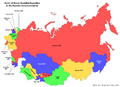Map of the Soviet Union (Russian America)