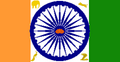 1983ddindiaflag3.png