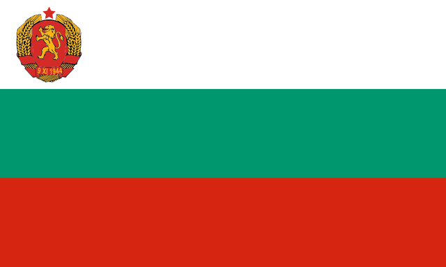 File:Flag of Bulgaria (1946-1948).png