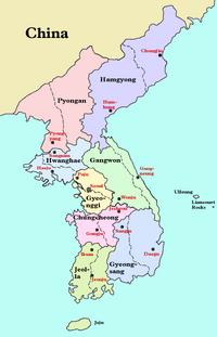 Korea-8provinces-en