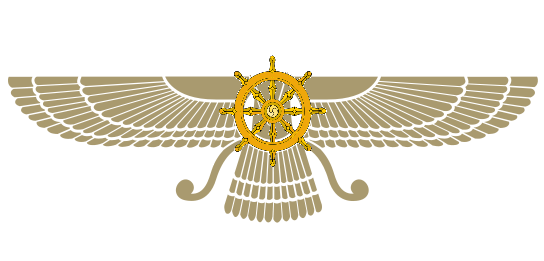 File:Burma Ascension Persia Seal.png