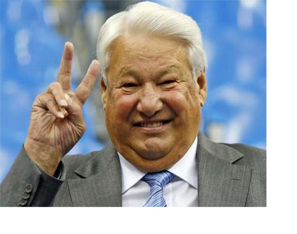 File:Boris yeltsin.png