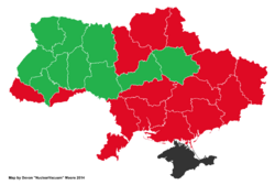 Map of 1991 Ukrainian Referendum (New Union)