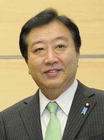 File:Yoshihiko Noda-3.jpg