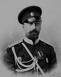 File:200px-Michael Nicholaievich Grand Duke of Russia.jpg