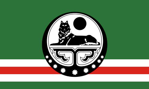 File:Caucasusemirateflag.PNG