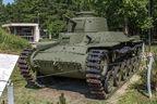 Type 97 Chi-Ha in the Great Patriotic War Museum 5-jun-2014