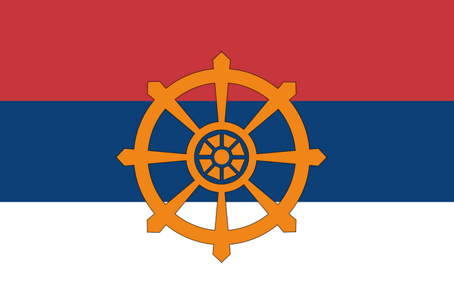 File:Flag of Serbia (Satomi Maiden ~ Third Power).png