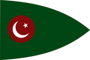 Flag of the Ottoman Empire (1453-1517)