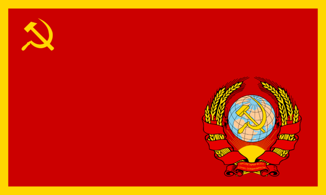 File:PXS Vice President of the Soviet Union.png