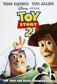 Toy story two