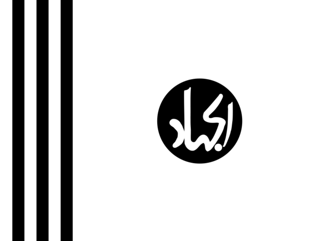 File:Flag of Jaishi-e-Mohammed.png
