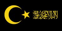 Hajjar (Sundered Veil)
