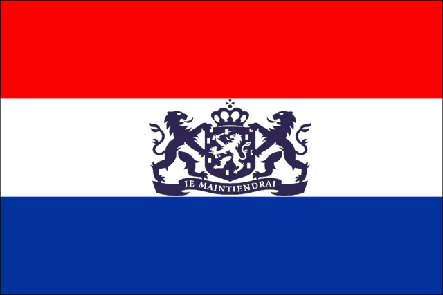 File:United 7 provinces of the Netherlands.png