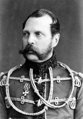 File:Alexander II 1870 by Sergei Lvovich Levitsky.jpg