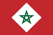 Flag of Morocco (ADU)
