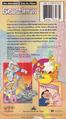 A&TC Robomunk VHS Back Cover.png