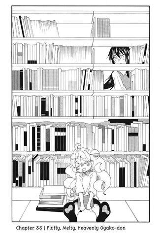 File:Chapter33.jpg
