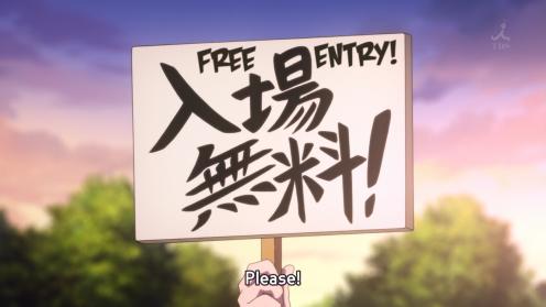 File:Free.png