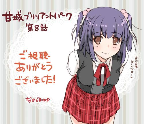File:Nakajima twitter ep08.jpg