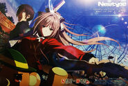 Newtype August 2014 Issue