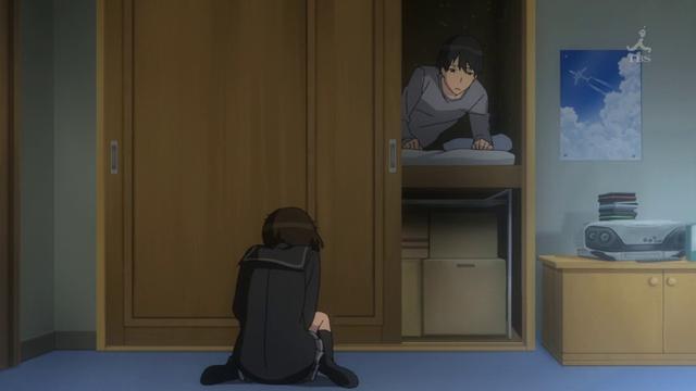 File:Miya and Junichi discussion.PNG
