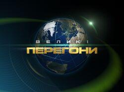 TARlogo-Ukraine