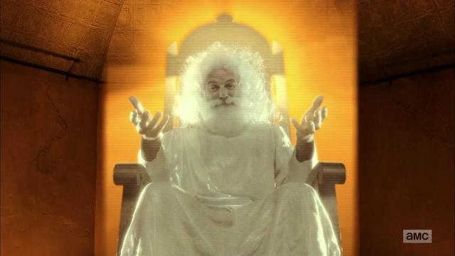 File:The impostor God.png