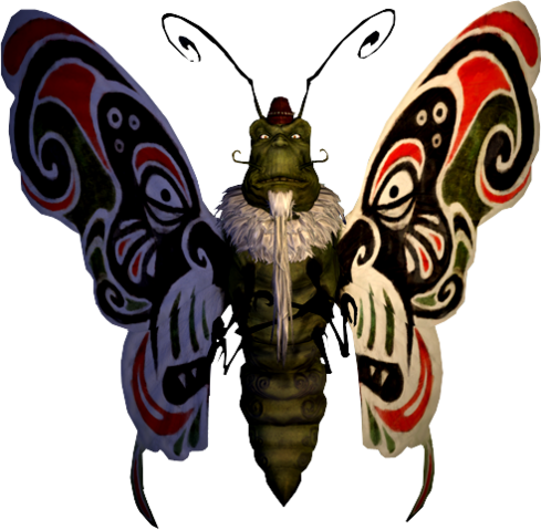 File:Caterpillar AMR.png