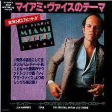 Jan Hammer Miami Vice Theme cover