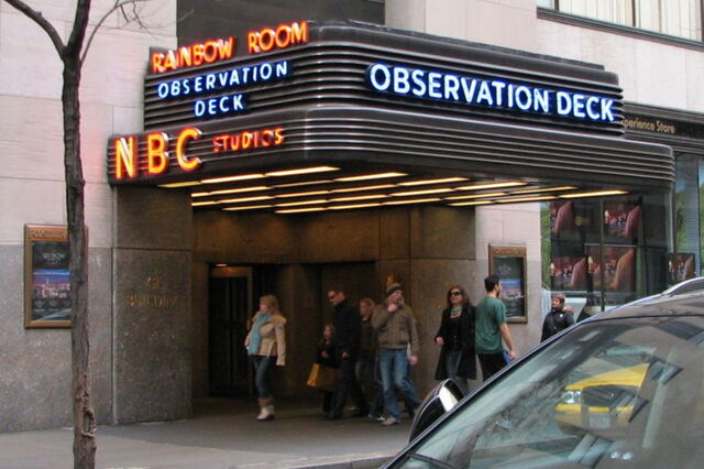 File:NBC Studios entrance 2.jpg