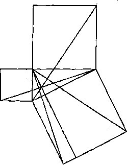 File:Adrakhonic Theorem.jpg