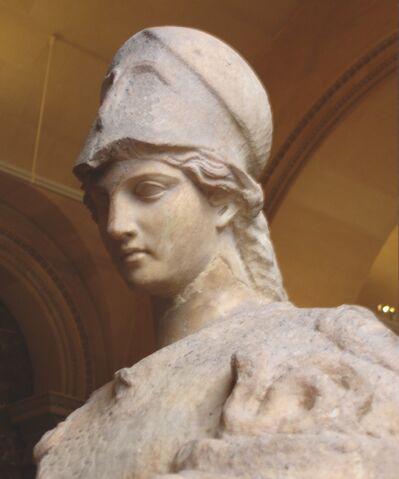 Файл:Athena ciste.jpg