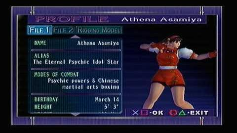 King of Fighters Maximum Impact PS2 Athena Asamiya Character Profile