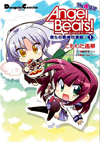 File:Book 1 cover.png