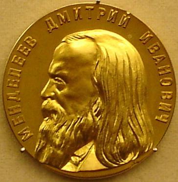 File:Mendeleev Medal.JPG