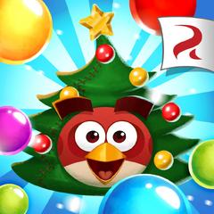 Logo de Navidad