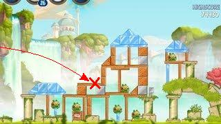 File:Level17strategy.jpg