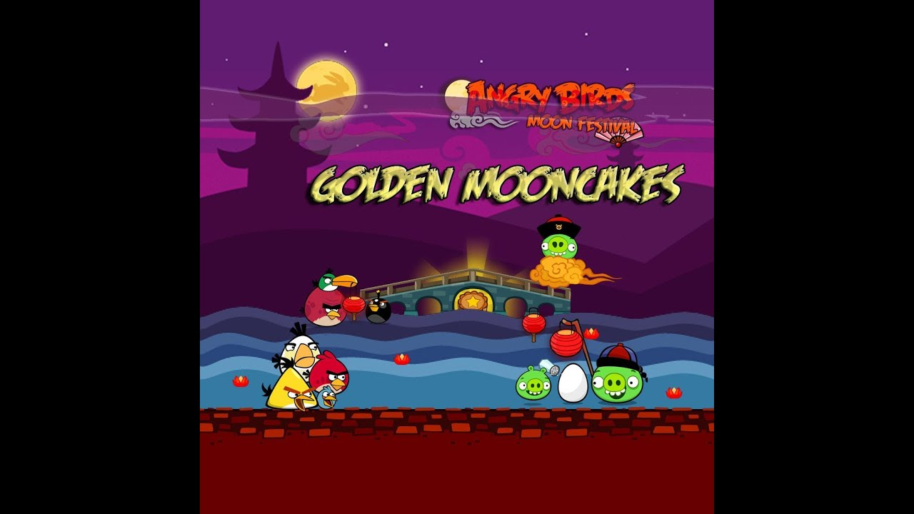 File:Golden Mooncake.jpg