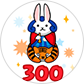 File:Achievement-bunny-hopper.png